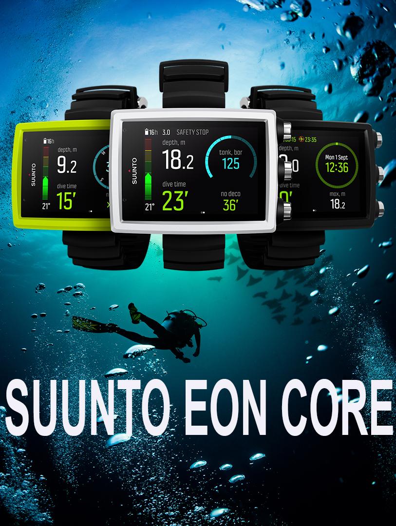 Suunto_EON_Core 1 jpg